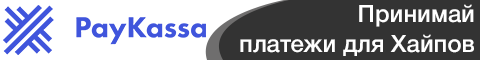 http://paykassa.pro/?utm_source=allhyip