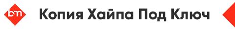 http://blitz-market.ru/?utm_source=allhyipmon